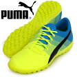 エヴォパワー 3.3 TT【PUMA】プーマ サッカー トレーニングシューズ 16SS(103534-01)※20