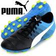 エヴォパワー 4.3 HG【PUMA】プーマ ● サッカースパイク 16SS(103538-02)※53