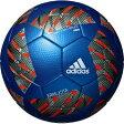 エレホタ キッズ 4号球 青色【adidas】アディダス 4号球 サッカーボール 16SS(AF4100B)※20
