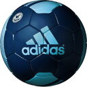 EPP グライダー 4号球【adidas】アディダス 4号球 サッカーボール 16SS(AF4614B)※20