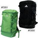 OPS バックパック 30L【adidas】アディダス バックパック 16SS(BJY29)※29
