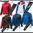 ハイブリッドピステスーツ・パンツ【hummel】ヒュンメル サッカーウエア 上下セット16SS(HAW4165SP)※20