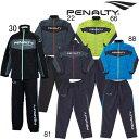 ジュニアウォーマージップスーツ(上下セット) 【penalty】ペナルティー ● ウェア 14fw 26au27ja(po4516j)<※58>