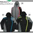 トレスウェットジャケット【penalty】ペナルティー ● サッカーフットサルウェア16SS 28fe28ju(PT6100)※50