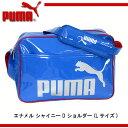 エナメル シャイニー D ショルダー (Lサイズ) 【PUMA】プーマ ●ショルダーバッグ エナメル