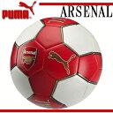 アーセナル ファンウェア ボール【PUMA】プーマ ●サッカーボール 4号球・5号球 16SS(082584-01)※53