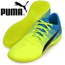 エヴォパワー 3.3 IT【PUMA】プーマ ● フットサルシューズ 16SS(103535-01)*66