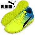 エヴォパワー 4.3 TT【PUMA】プーマ ● サッカー トレーニングシューズ 16SS(103539-01)※40