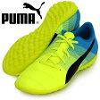 エヴォパワー 4.3 TT JR【PUMA】プーマ ● ジュニア サッカー トレーニングシューズ 16SS(103564-01)※44