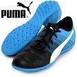 エヴォパワー 4.3 TT JR【PUMA】プーマ ● ジュニア サッカー トレーニングシューズ 16SS(103564-02)※44