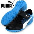 エヴォパワー 4.3 TT V JR 【PUMA】プーマ ● ジュニア サッカートレーニングシューズ 16SS(103566-02)※44