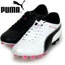 パラメヒコ ライト 15 HG SP【PUMA】プーマ ● サッカースパイク 16SS(103601-03)*58