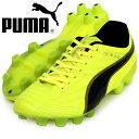 パラメヒコ ライト 15 HG JP【PUMA】プーマ ● サッカースパイク 16SS(103603-06)<※47>