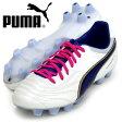 パラメヒコ ライト 15 HG ワイド【PUMA】プーマ ● サッカースパイク 16SS(103917-01)<※45>