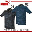 PFFTRG SS トレーニング TEE【PUMA】プーマ ● プラシャツ 16SS(654830)*52
