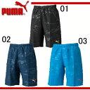 PFFTRG トレーニングショーツ【PUMA】プーマ ● サッカーハーフパンツ 16SS(654832)*59