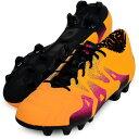 エックス15.1-ジャパン HG LE【adidas】アディダス ● サッカースパイク 16SS(AF4734)*51