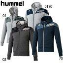 UT-スウェットフーデッドジャケット【hummel】ヒュンメル ● サッカー ジャケット 16SS(HAP8154)*67