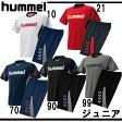 ジュニア プリアモーレスーツ【hummel】ヒュンメル ●ジュニア サッカーウェア(HJP1125SP)16SS※50