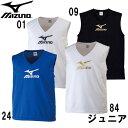 インナーシャツ(ジュニア)【MIZUNO】ミズノ プラシャツ ウェア 16SS(P2MA6142)※20