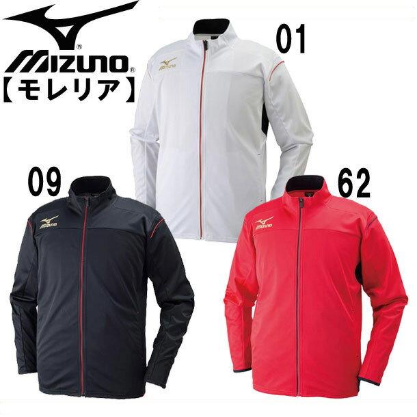 モレリアウォームアップシャツMIZUNOミズノサッカージャージ16SS(P2MC6001)61