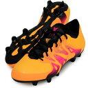 エックス15.1 FG/AG【adidas】アディダス ● サッカースパイク 16SS(S74594)*50