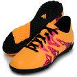 エックス 15.4 TF J【adidas】アディダス ● ジュニア サッカー トレーニングシューズ 16SS(S74611)※40