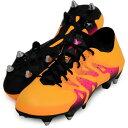 エックス15.1 SG【adidas】アディダス ● サッカースパイク 16SS(S74626)※39