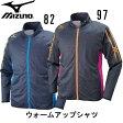 ウォームアップシャツ【MIZUNO】ミズノ 陸上競技ウェア ジャージシャツ 16SS(U2MC6001)※20