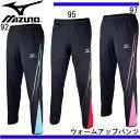 ウォームアップパンツ【MIZUNO】ミズノ 陸上 パンツ 16SS(U2MD6010)*41