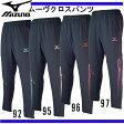 ムーヴクロスパンツ【MIZUNO】ミズノ 陸上競技ウェア トレーニングパンツ 16SS(U2MD6020)※20