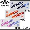 スポーツタオル【UMBRO】アンブロ アクセサリー タオル 16SS(UJS3601)※20