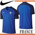 フランス代表 2016 ホーム レプリカユニフォーム【NIKE】ナイキ フランス レプリカウェア16SS(724615-439)※20