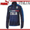 イタリア代表 FIGC ITALIA 1/4ジップトレーニングトップ【PUMA】プーマ レプリカウェア16SS(748854)※20