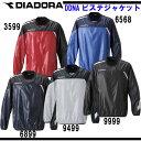 DDNAピステジャケット【diadora】ディアドラ ● サッカー トレーニングウェア ピステ16SS(FP6101)*42