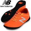 ビザロ CONTROL TF【New Balance】ニューバランス ● トレーニングシューズ 16SS(MSVRCTLF2E)*50