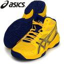 ダンクショット MB 7【ASICS】アシックス DUNKSHOTMB 7 バスケットボールシューズ (TBF138-0550)16SS*20