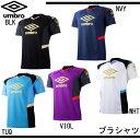 GACHI1 EX-AIR プラシャツ【umbro】アンブロ ● サッカー プラクティスシャツ 16SS(UBS7632)※50