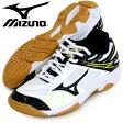 ライトニングスター Z JNR【MIZUNO】ミズノ バレーボールシューズ 16SS(V1GD150309)※22