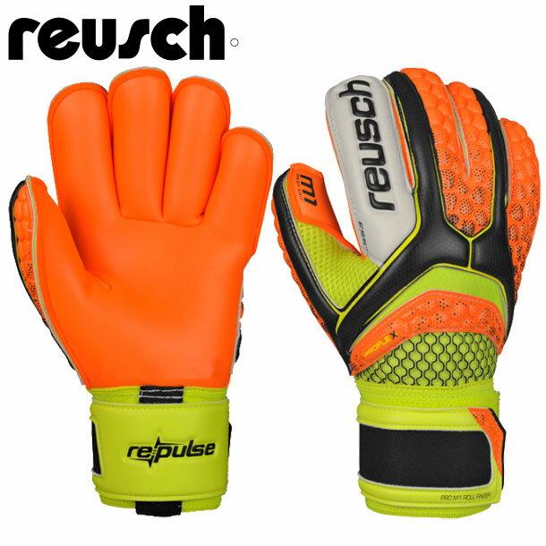 リパルス プロ M1 ロ-ルフィンガ-【reusch】ロイッシュ ● キーパー手袋 16SS(3670107-767)*59
