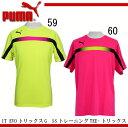 IT EVOトリックスG SSトレーニングTEE-トリックス【PUMA】プーマ ●Tシャツ 16SS(654844)*57