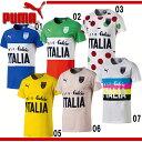 イタリア代表 FIGC ITALIA アズーリ カルチョTシャツ【PUMA】プーマ ● イタリア レプリカウェア16SS(749125)*58