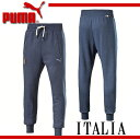 イタリア代表FIGCイタリア アズーリ スウェットパンツ【PUMA】プーマ ●イタリア レプリカウェア16SS(750425)*58