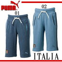 イタリア代表FIGCイタリア アズーリ バミューダ【PUMA】プーマ ● イタリア レプリカウェア16SS(750428)*63
