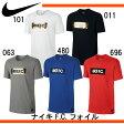 ナイキ F.C. フォイル Tシャツ【NIKE】ナイキ Tシャツ 16SS(810506)※20