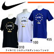 ナイキ F.C. リミテッドエディションTシャツ【NIKE】ナイキ ● Tシャツ 16SS(820106)※34