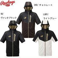 ブラックレーベル 半袖トレーニングジャケット【Rawlings】ローリングス 野球ウエア16SS(AOS6S12)*58の画像