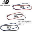 フットボール ゴムバンド【New Balance】ニューバランス サッカー ヘアバンド ヘアゴム16SS(JAOF6319) 10