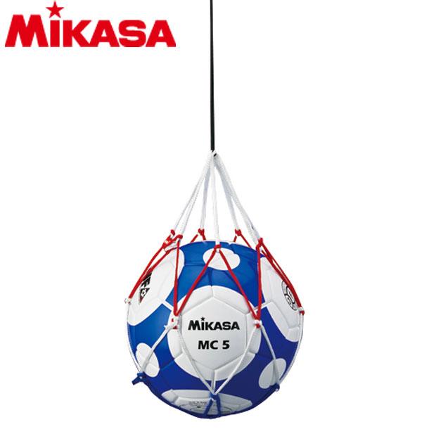 デラックスボールネット1個用【MIKASA】ミカサ ボールネット(NET-DX)*26
