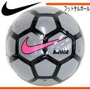 フットサルボール メノール 【NIKE】ナイキ ●フットサルボール 16SS(SC2752-012)